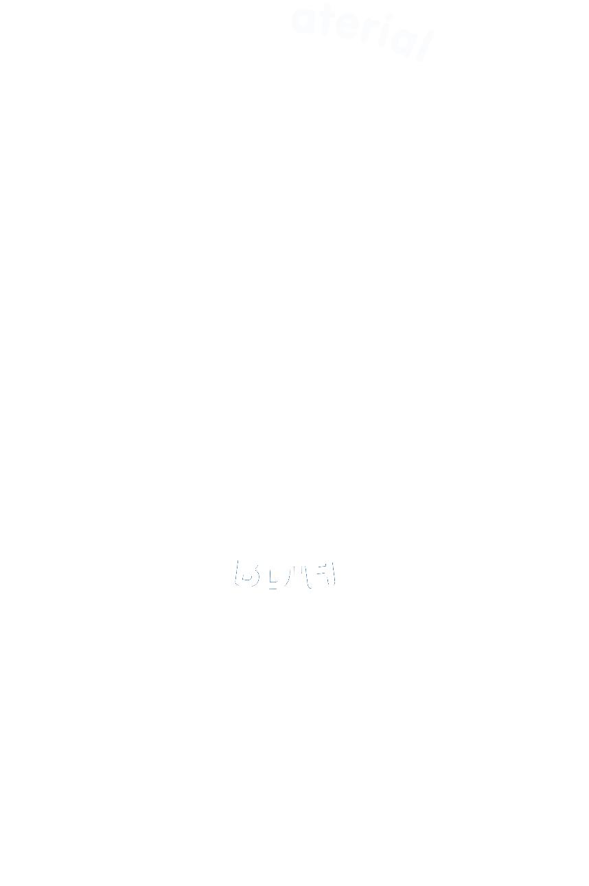Logo_Cosmos_weiss